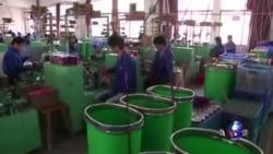 北京经济刺激措施显效 经济持续呈扩张趋势