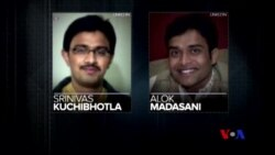 印度工程師在美國被槍殺 令人擔心排外風潮
