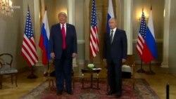 Трамп встречается с Путиным