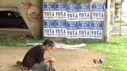 波多黎各公投歸屬 欲成美國第51州需國會批准(粵語)