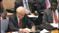 中俄再度否决UN安理会制裁叙利亚