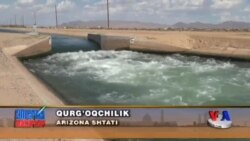 Suv uchun kurash - Arizona shtati - US Southwest water