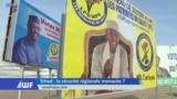 Washington Forum: le Tchad et le Sahel après Idriss Déby Itno
