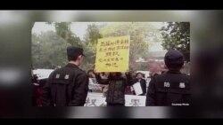 VOA连线:拆迁户杀死强拆人员,范木根案今开庭