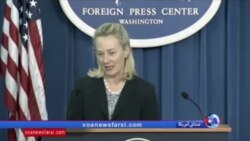 استقبال مقام وزارت خارجه آمریکا از سیاست تنش زدایی پاکستان