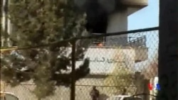 2014-12-17 美國之音視頻新聞: 武裝分子襲擊阿富汗銀行造成10死14傷