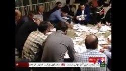 2016-02-28 美國之音視頻新聞: 伊朗改革派在國會選舉中贏得更多議席