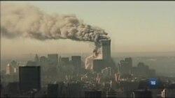 Обіцяємо ніколи не забути: у США вшановують пам'ять жерт 11 вересня. Відео