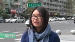 克林顿-川普辩论:中国民间初步反应