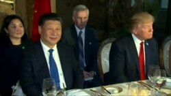 US China Summit