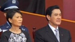 马英九视讯演说 指两岸和解符合美台利益