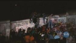 Падіння Берлінської стіни: три десятки років не змогли повністю усунути відчуття двоякості. Відео