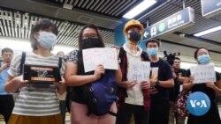 英语视频:香港抗议者回忆地铁暴力袭击事件