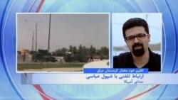 ارتش عراق برای آزادسازی استان نینوا آماده می شود