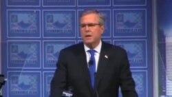 جب بوش نامزدی در انتخابات ۲۰۱۶ آمریکا را رسما اعلام میکند