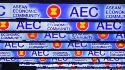 東盟經濟體成立