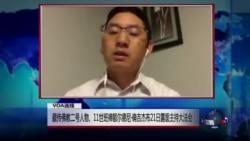 VOA连线:藏传佛教二号人物、11世班禅额尔德尼·确吉杰布21日露面主持大法会