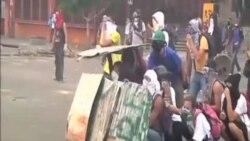 اعتراض های ضد دولتی در کاراکاس