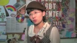 중국 동성애자 권익 운동 확산