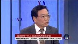 VOA卫视(2015年10月18日 第二小时节目)