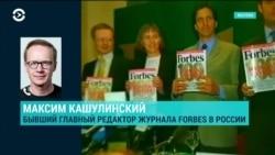Убийство Пола Хлебникова: 15 лет спустя