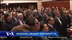 Maqedoni: Mblidhet parlamenti i ri