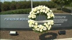 Мемориал Пентагона: спустя 15 лет после терактов 11 сентября