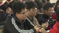 """中国大学生开发出""""进课堂互动神器"""""""