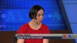 Чи здатні технології оживити українську економіку та привабити інвестиції – інтерв'ю з Тетяною Тищук. Відео