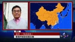 """VOA连线: 金钟谈香港书店老板""""失踪""""真相"""