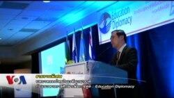 บทบาทของไทยกับการศึกษาเพื่อการทูต: Education Diplomacy