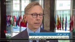 نماینده ویژه آمریکا در امور ایران درباره سفر روحانی به عراق چه گفت