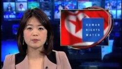 人权观察敦促平壤公开朝鲜难民所在地点