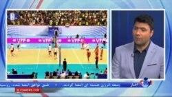 تیم ملی والیبال ایران آمریکا را در تهران شکست داد