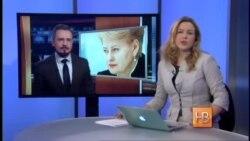 Минское соглашение: оценка эксперта