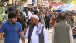 Афганистан: кто ответит за срыв переговоров?