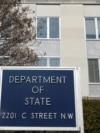 ARHIVA - Zgrada Stejt departmenta u Vašingtonu