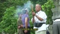"""解密时刻:志愿军战俘第五集""""他乡故乡"""""""