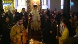 Heybeliada Ruhban Okulu'nu Ziyaret Eden İlk Yunan Başbakan