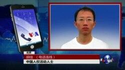 VOA连线: 赵紫阳逝世12周年,在京异议人士遭严控