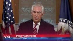 Тиллерсон: «Россия поставляет оружие талибам»