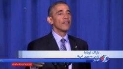 اوباما قول داد که پس از دوران ریاست جمهوری در عالم سیاست بماند