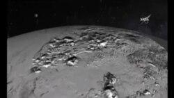 美國太空總署公佈新一批冥王星圖像