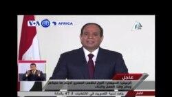 VOA60 Afirka: Abdel Fattah el-Sisi, Masar, Yuni 4, 2014