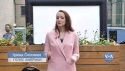 У Нью-Йорку організували показ кіно українсько-американських режисерів. Відео
