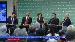 نشست هادسن درباره ایران؛ بررسی احتمال فرار برخی فرماندهان سپاه قدس