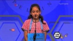 Diaspora Indonesia dalam Lomba Spelling Bee 2016