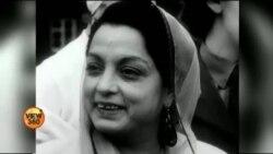 رعنا لیاقت علی خان کی زندگی کی کہانی (دوسرا حصہ)
