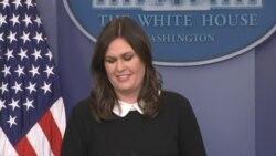 Sarah Huckabee Sanders: 'No subpoena for bank records'