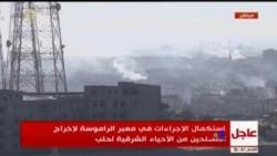 車輛就位 阿勒頗撤出平民計劃仍存變數